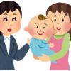 市町村保健師のお仕事-母子保健-|シリーズ 保健師のしごと。